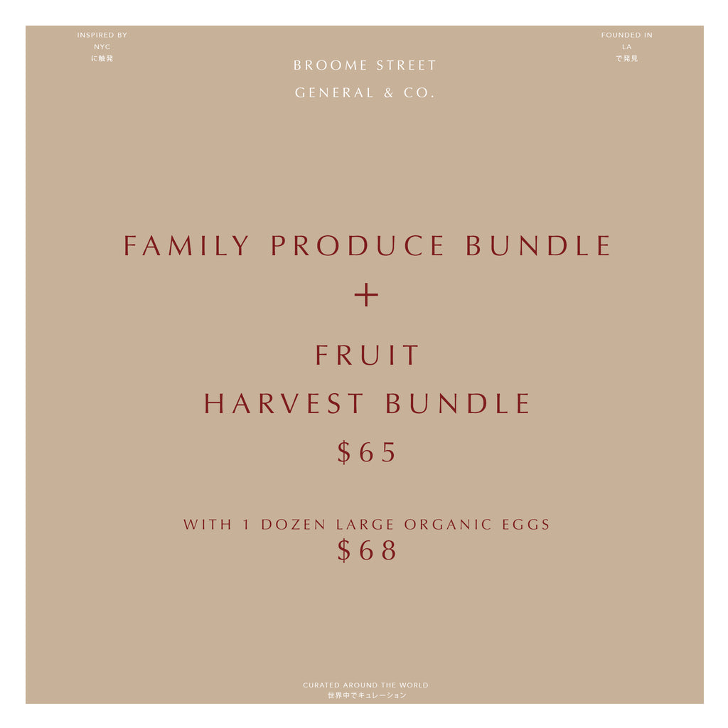 Farmer's Market + Fruit Harvest Bundle