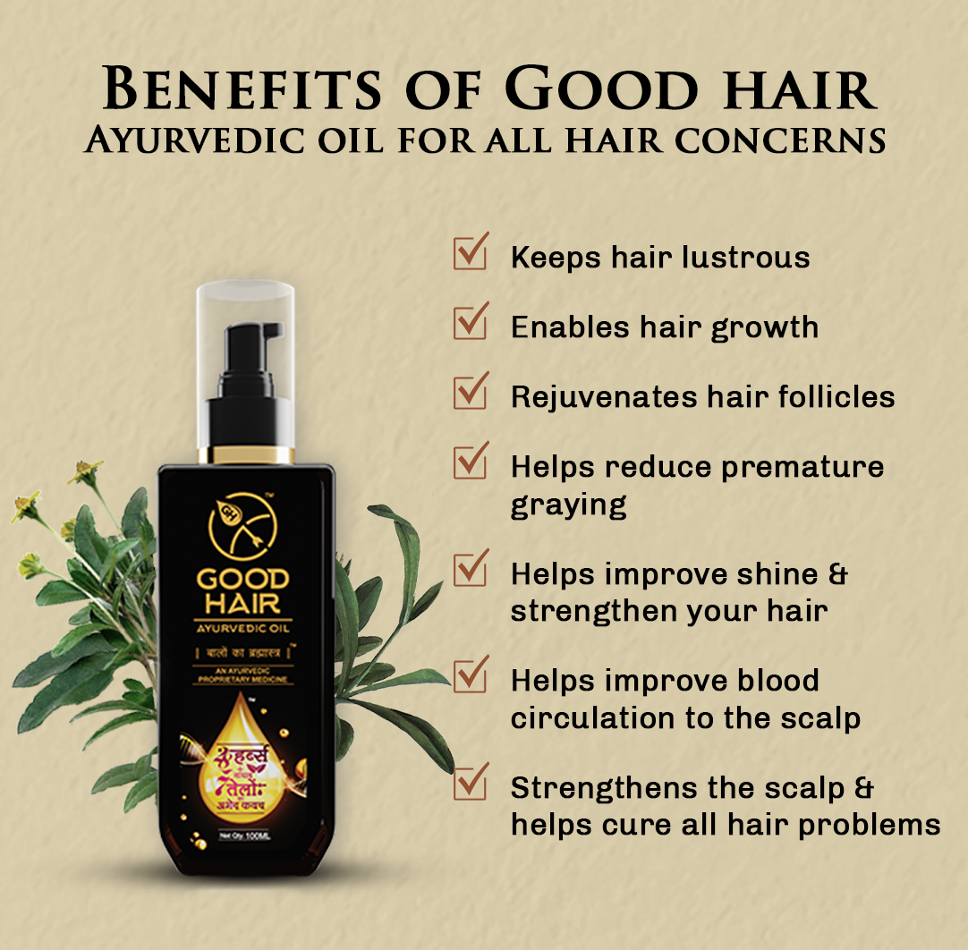 Hair Oil | Hair Growth Oil | Hair Care