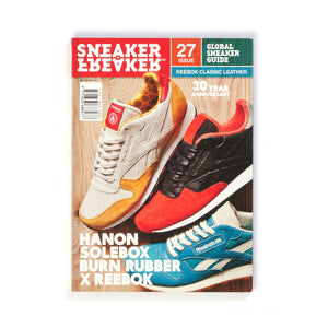 Sneaker Freaker Magazine Issue #27 - Concrete