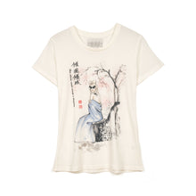 Load image into Gallery viewer, Ground Zero Short Sleeve T-Shirt 'Gaga' White