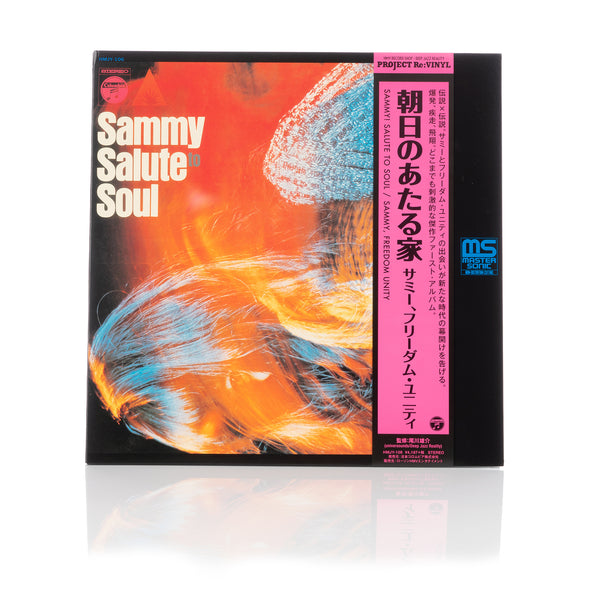 Poggy's Box | Selected Japanese Vinyls Sammy 'Salute to Soul' - Concrete