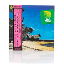 Load image into Gallery viewer, Poggy's Box | Selected Japanese Vinyls Sammy 'Woman Robinson Crusoe / Rock Steady'