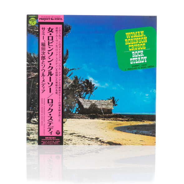 Poggy's Box | Selected Japanese Vinyls Sammy 'Woman Robinson Crusoe / Rock Steady'