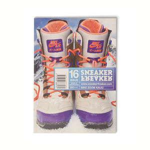 Sneaker Freaker Magazine Issue #16 - Concrete
