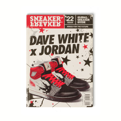 Sneaker Freaker Magazine Issue #22 - Concrete