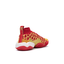 Load image into Gallery viewer, adidas Originals x Pharrell Williams BYW 'CNY' Scarlet / Bright Yellow