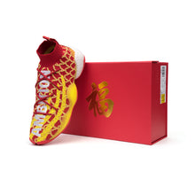 Afbeelding in Gallery-weergave laden, adidas Originals x Pharrell Williams BYW 'CNY' Scarlet / Bright Yellow