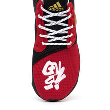 Load image into Gallery viewer, adidas Originals x Pharrell Williams 'CNY' Solar Hu Glide Scarlet / Black
