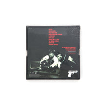 "將圖像加載到畫廊查看器中Boogie Down Productions-7-Criminal Minded 7"" Box Set - Concrete"