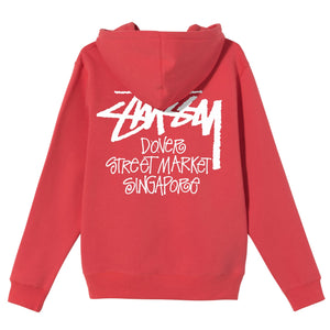 Stüssy Stock DSM Singapore Hoodie (Red)