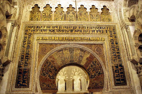 Mihrab, Great Mosque at Cordoba
