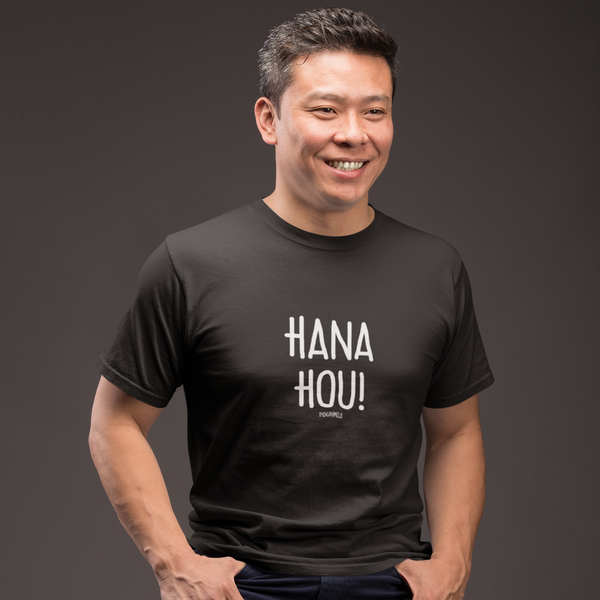 """HANA HOU!"" Men's Pidginmoji Dark Short Sleeve T-shirt"