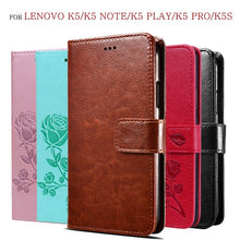 Load image into Gallery viewer, For Lenovo K5 K350t Stand Case For Lenovo K5 Play Note Pro Flip Case For Lenovo K5s PU Leather Wallet Protective Phone Cover