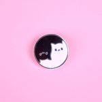 Yin Yang Kitties Pin