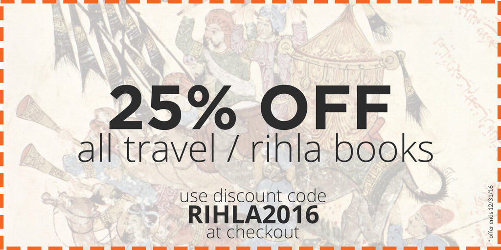 What is the Rihla travel literature?