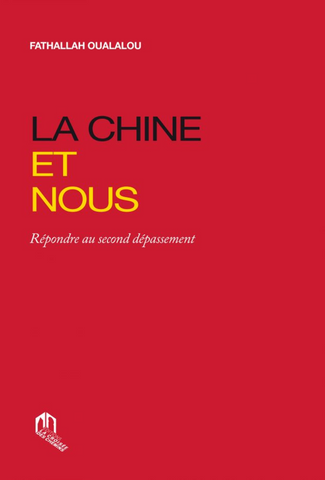 La Chine et Nous - Fathallah Oualalou - ketabook maghreb books - ECONOMY - 1