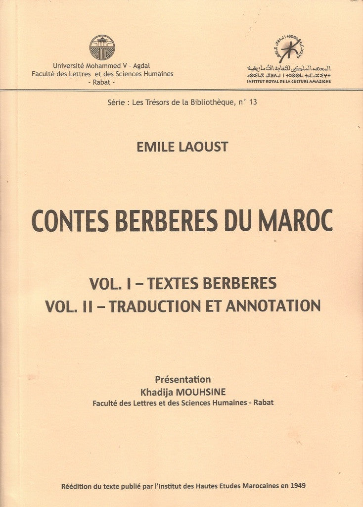 Contes berbères du Maroc, volumes 1 and 2 (all in one) - Emile Laoust - ketabook maghreb books - LITERATURE