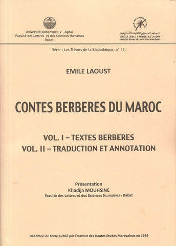 Ketabook:Contes berbères du Maroc, volumes 1 and 2 (all in one),Emile Laoust