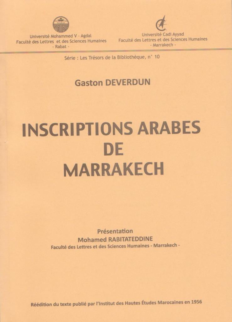 Ketabook:Inscriptions arabes de Marrakech (reprint of the 1956 edition),Gaston Deverdun