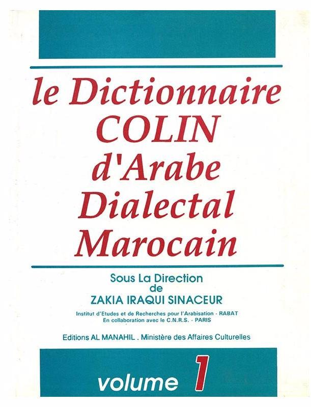 Ketabook:Le Dictionnaire Colin d'Arabe dialectal marocain, 8 volumes,Colin, G.S.