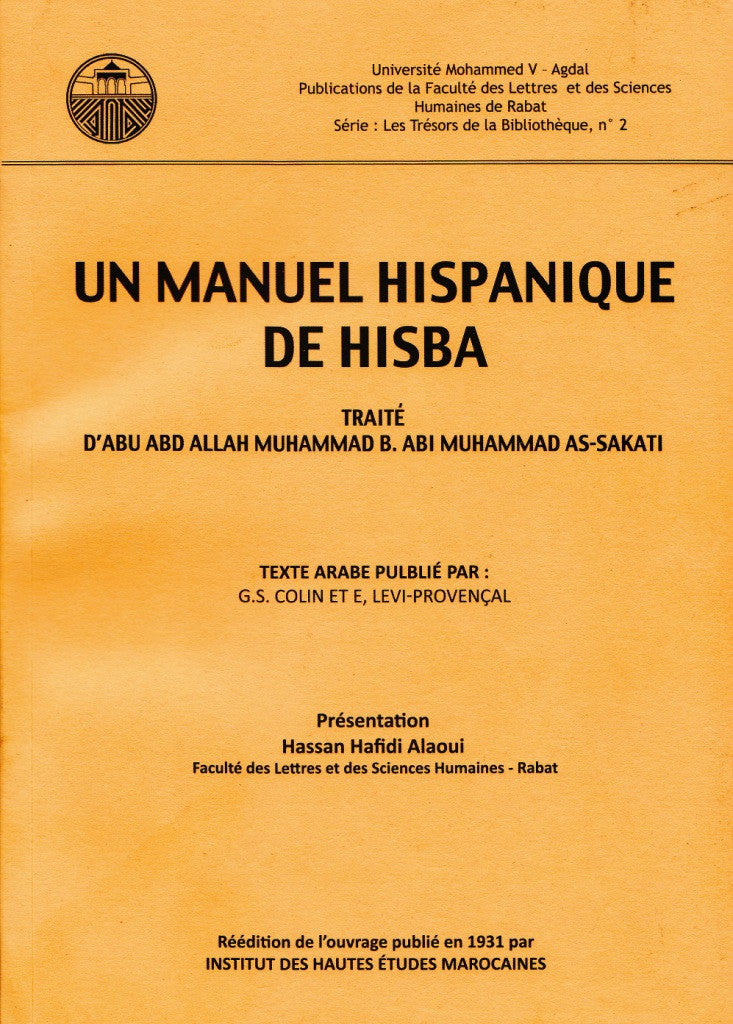 Ketabook:Un manuel hispanique de hisba (reprint of the 1931 edition),Muhammad As-Sakati (11th C)