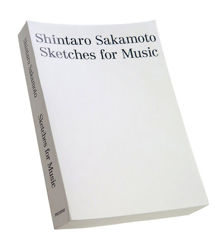 "坂本慎太郎 ""Sketches for Music"""