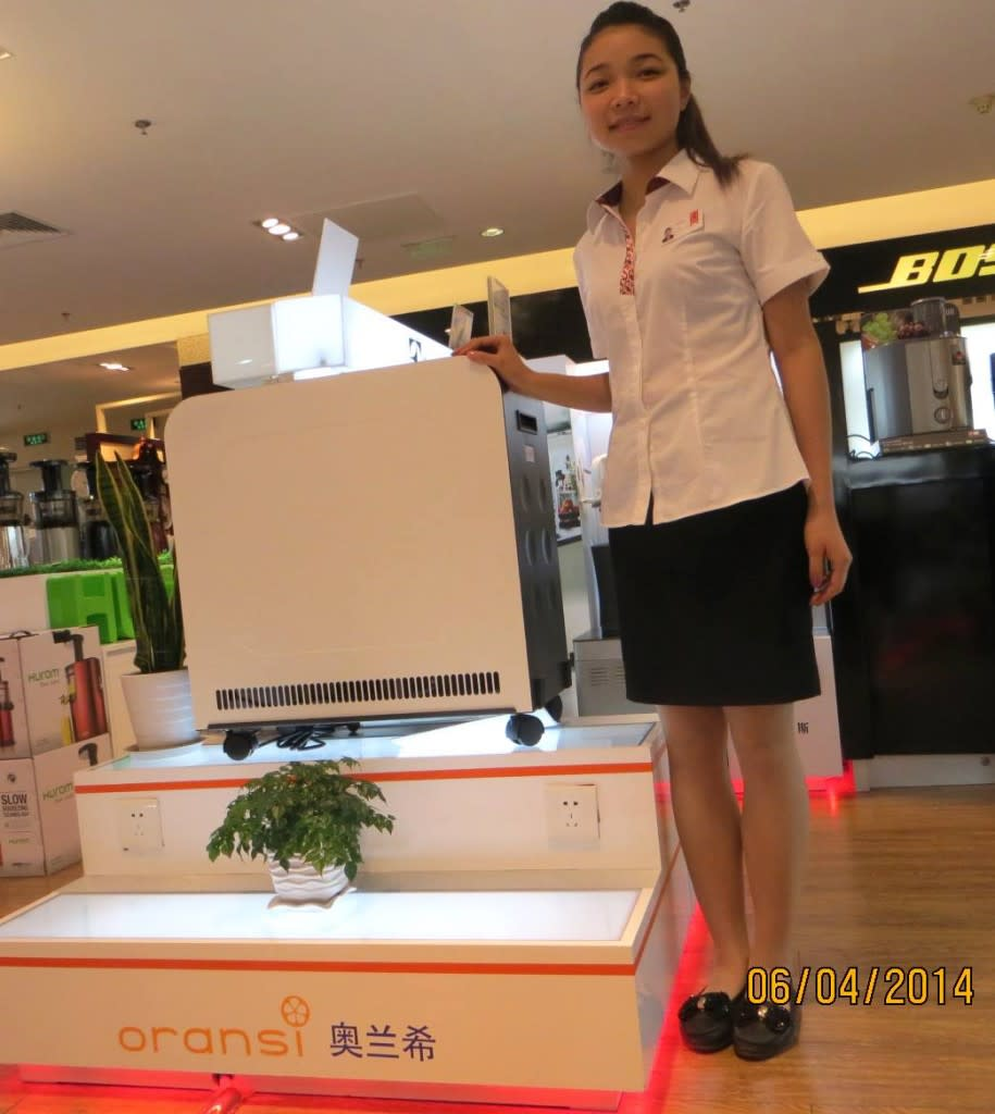 Air Purifiers Oransi China 1