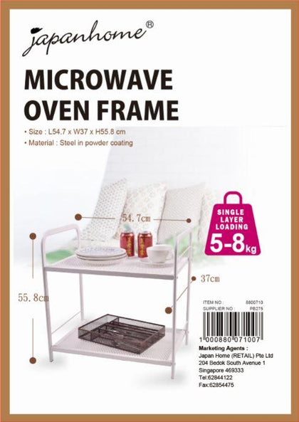 Japan Home Microwave Oven Rack | 54.7 x 37 x 55.8cm #LX-0619