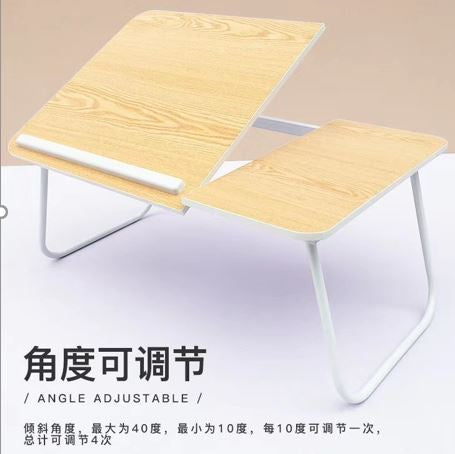 Foldable Laptop Table | 60 x 38CM