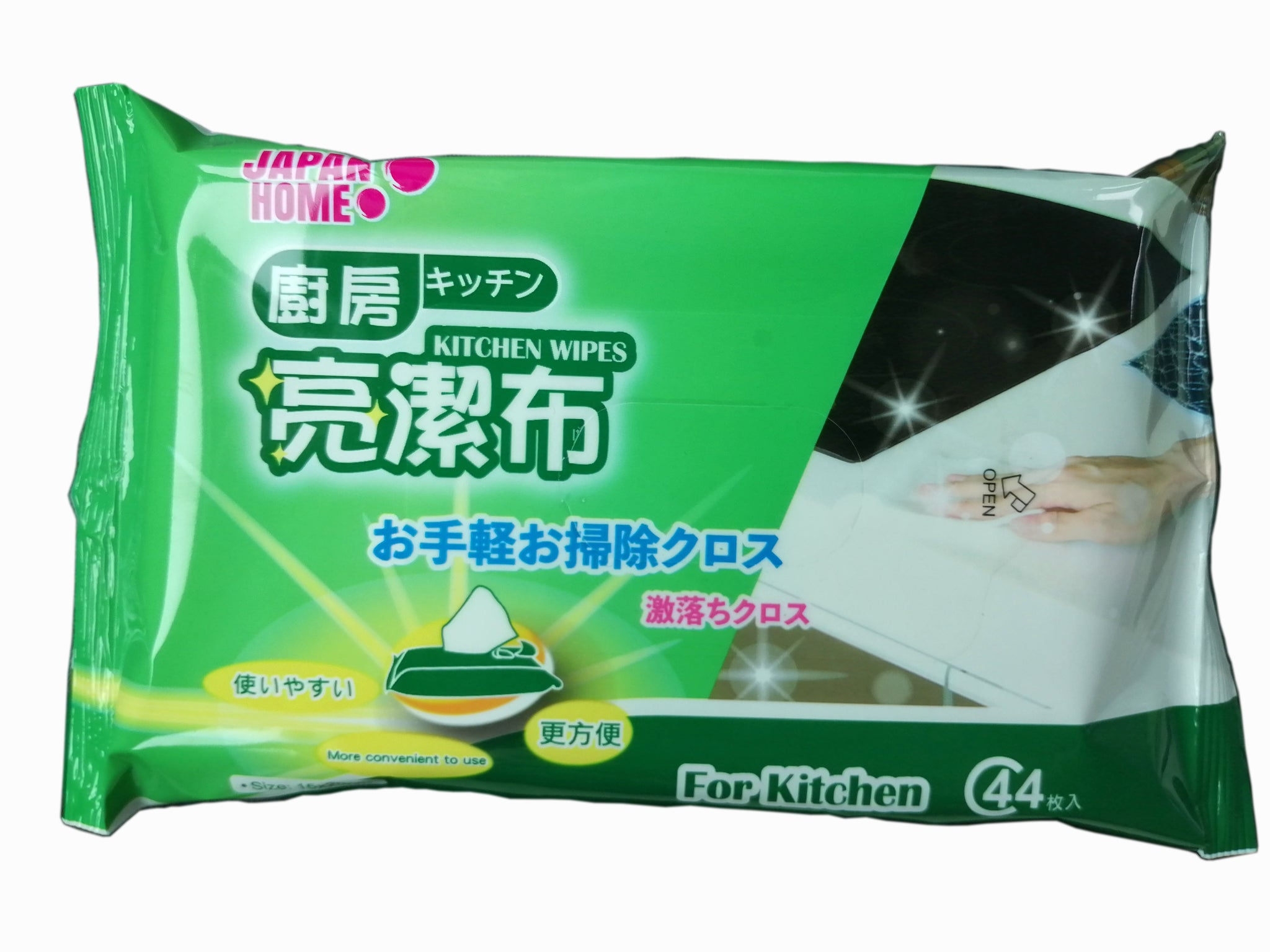 Ez Home Kitchen Wet Wipes