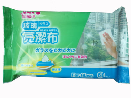 EZ Home Glass Wet Wipes