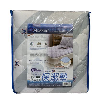 Microban Antibacterial Mattress Protector - King | 183 x 198cm 183031