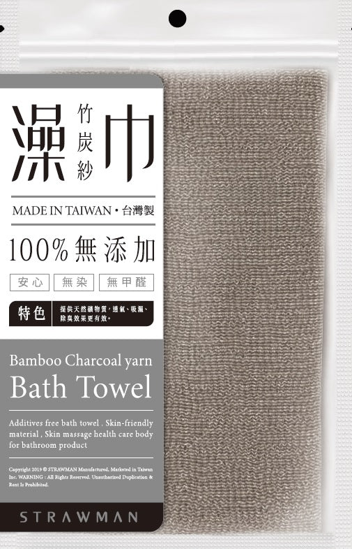 Straw Man Bamboo Charcoal Yarn Bath Towel