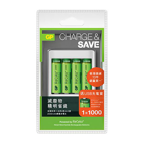 GP Recko Rechargeable Battery Pack | 10 x 17 x 3cm
