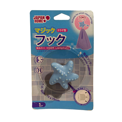 Japan Home Magic Hook