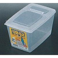 NAKAYA Open Plastic Food Container | 2000ml