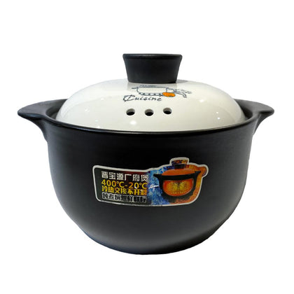 Casserole Deep Soup Pot 3.3L | 883612
