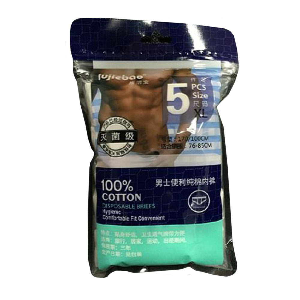Naxos Men 100% Cotton Disposable Underwear XL