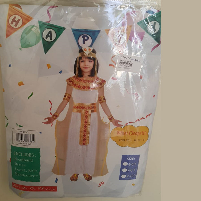 Buy White Cleopatra in Lebanon