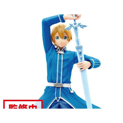Banpresto PVC Figures Sword Art Online: Alicization Figure -Eugeo-