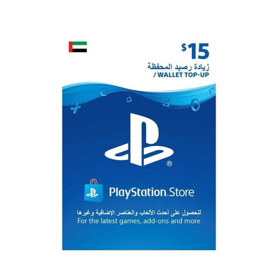 Sony Digital Currency PlayStation Network Top-Up Wallet 15 USD