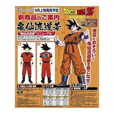 The Little Things Apparels Dragon Ball Z Gokou Costume Mens - Medium