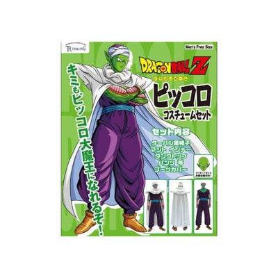The Little Things Apparels Dragon Ball Z Piccolo Costume