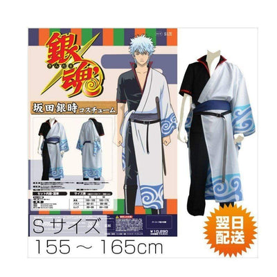 The Little Things Apparels Gintama Cosplay