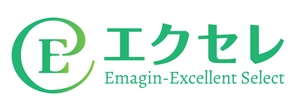 エクセレ「Emagin-Excellent Select」