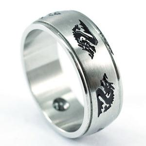 Double Dragon Magnetic Stainless Steel Mens Ring XMR091