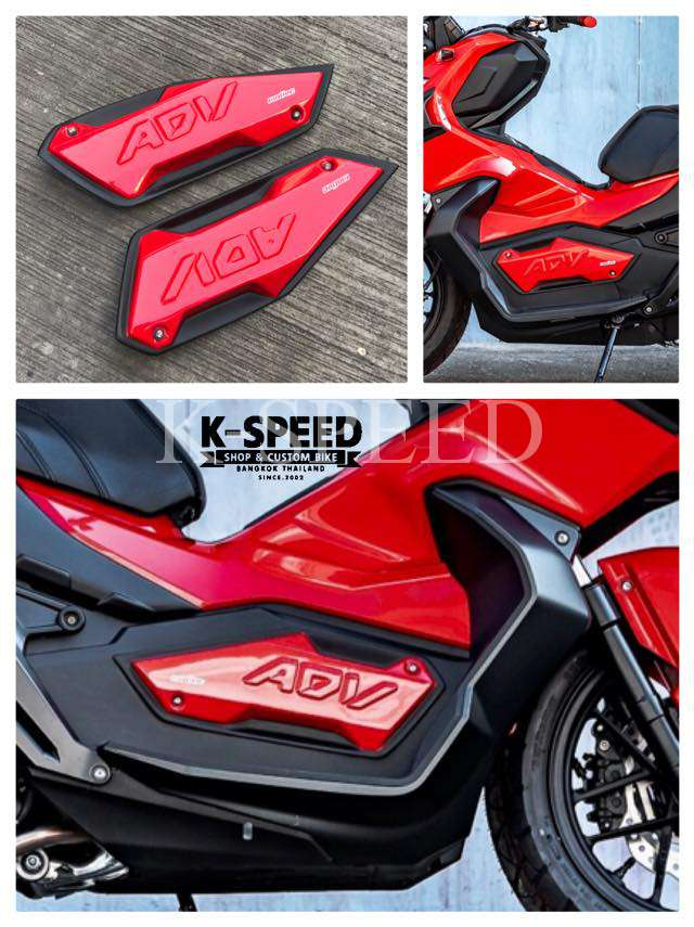 K-SPEED-ADV16 Side Cover ADV