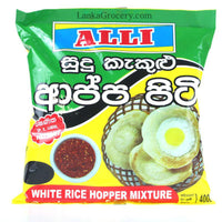 Alli White Rice Hopper Mixture 400g