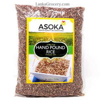 Asoka Hand Pound Rice 4LB Regular