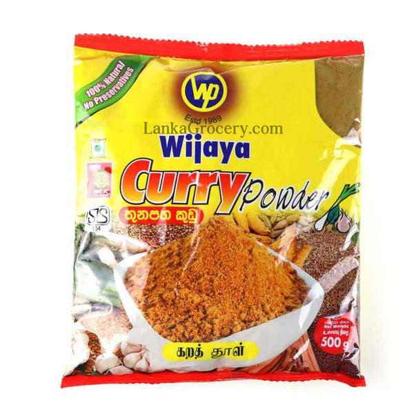 Wijaya Curry Powder 500g